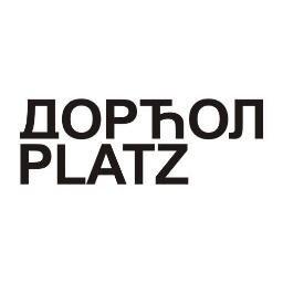 Dorćol Platz