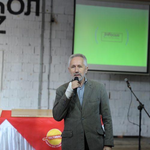 TESTIVAL 2020, svečano otvaranje, Pavle Đukić, Turistička organizacija Srbije