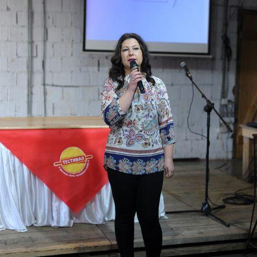 TESTIVAL 2020, svečano otvaranje, Milena Janković, Turistička organizacija Opštine Ražanj
