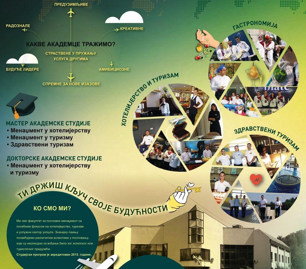 Univerzitet u Kragujevcu - Fakultet za hotelijerstvo i turizam